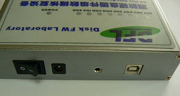 DFL-WDII-HDD-Repair-Hardware