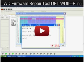 DFL-WDII, The Best WD HDD Repair Tool-Running PST