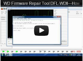 DFL-WDII, The Best WD HDD Repair Tool-How To Run 46 Optimization