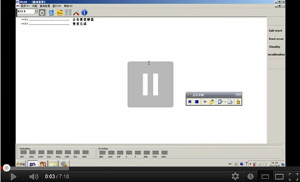 DFL-DE Data Recovery Tool Repairs Clicking WD HDD By Head Map Editing In RAM
