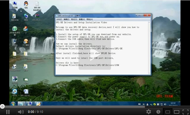 File System Data Recovery Tool & Disk Imaging Tool DFL-DE Installation Video