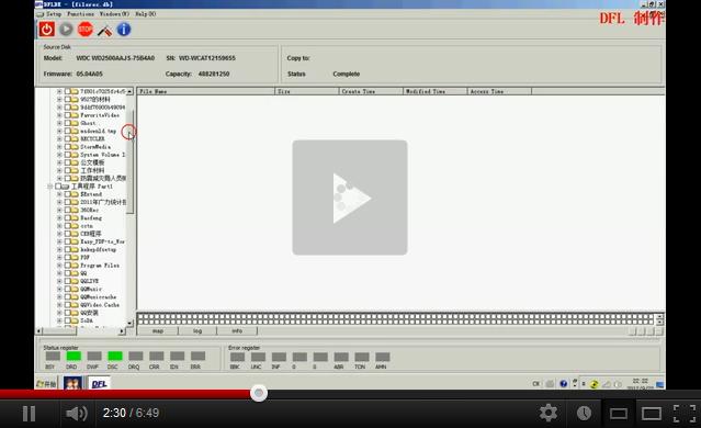 سريع استعادة بيانات HDD خلال تحديد خطأ التقسيم عن طريق DFL-DE