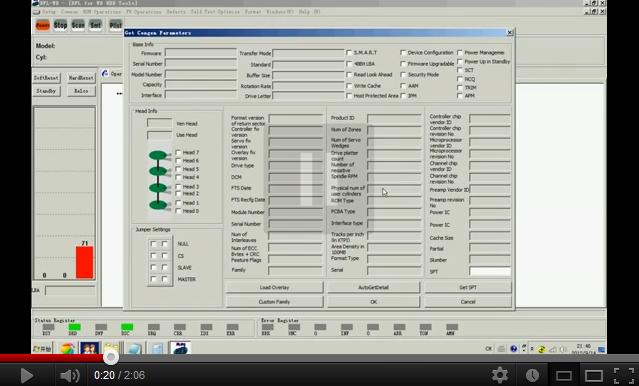 DFL-WD فك التشفير فيديو