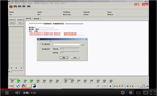 إصلاح DFL-WDII التي لم يتم كشفها WD HDD PCB 1640 سلسلة