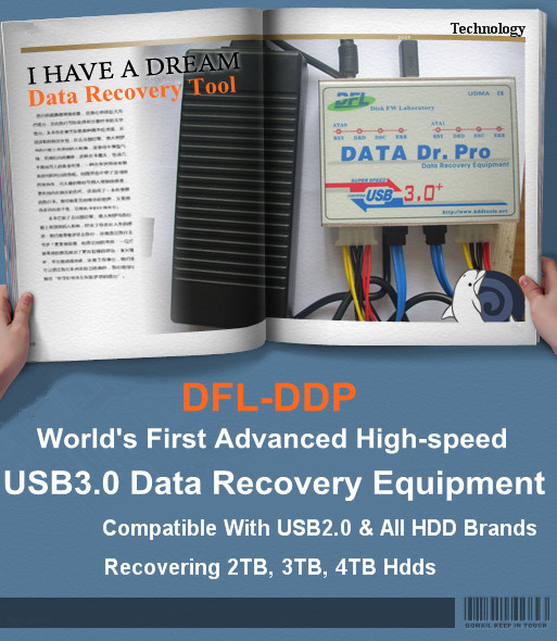 DFL-Data-Dr-Pro-USB-3.0-Data-Recovery-Equipment