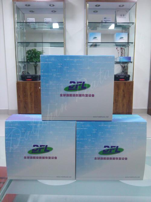 DFL-STII-Seagate-HDD-Firware-Repair-Tool-7