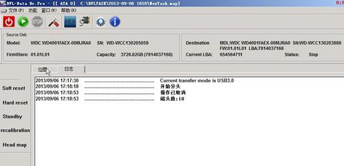 DDP-recupera-4 TB-discos duros