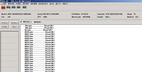leer-firmware-modules-4 TB-discos duros