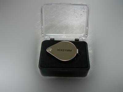 mini-Magnifier