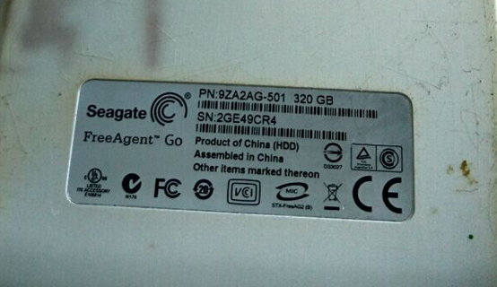Seagate-usb-hard-drive-data-recovery-02