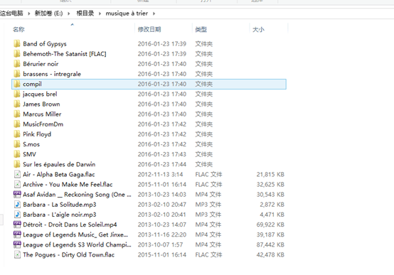 Seagate-USB-Festplattenlaufwerk-Daten-Recovery-04