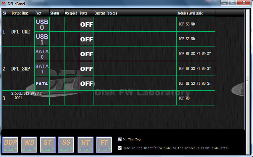 DFL-وحة التحكم، البيانات الانتعاش