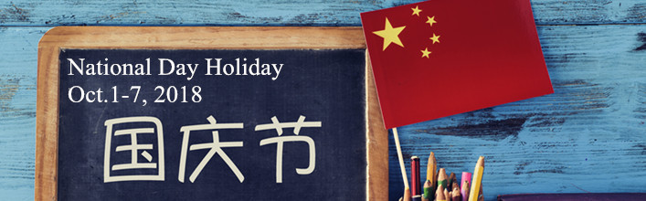[Image: Dolphin-national-day-holiday.jpg]
