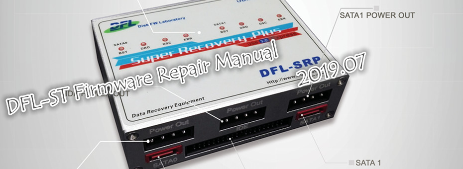 Dolphin Data Lab: HDD Repair & Data Recovery Hardware Tools