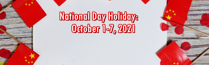 [Image: dolphin-on-National-holiday-2021.png]